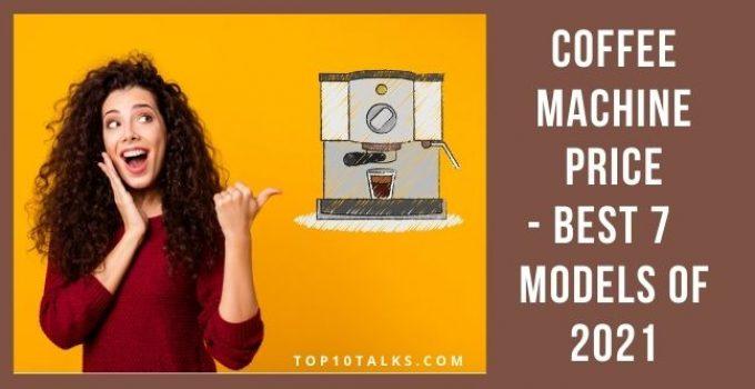 Coffee machine price (1)