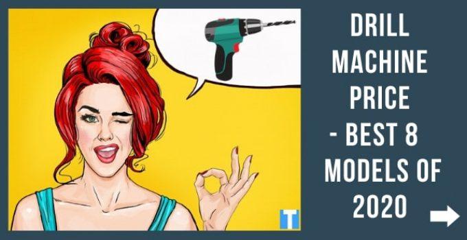 Drill Machine Price